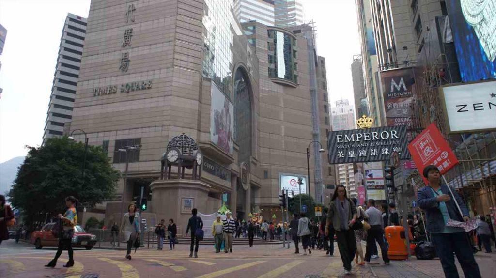 香港タイムズ・スクエア
