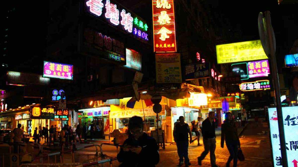 香港のネイザン・ロード周辺