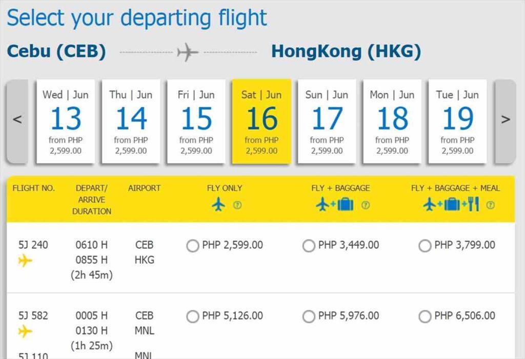 セブから香港の旅