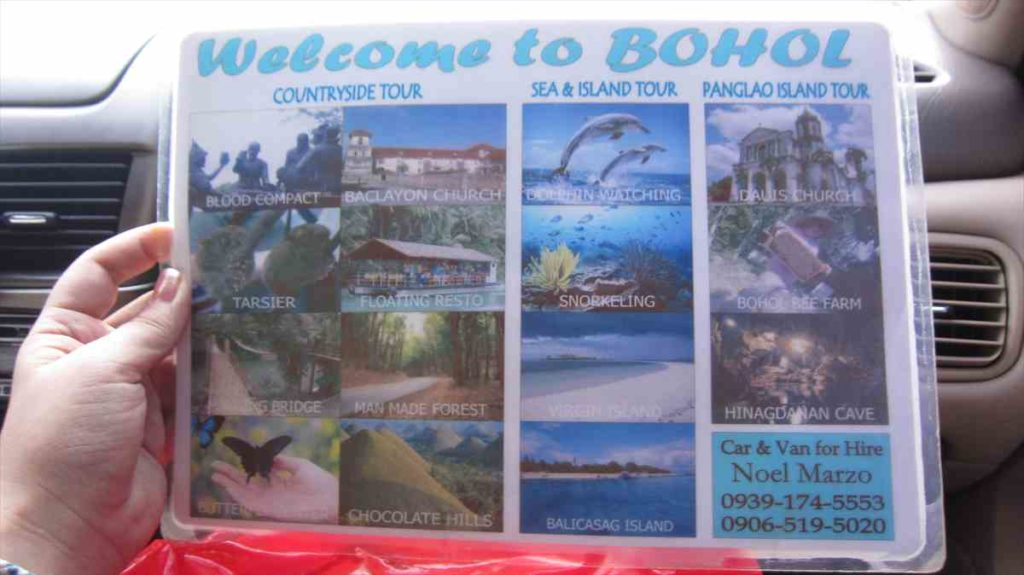 ボホール観光のメニュー