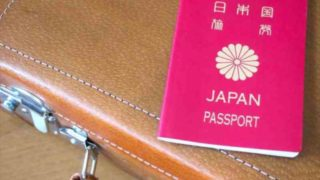 フィリピン留学の入国審査