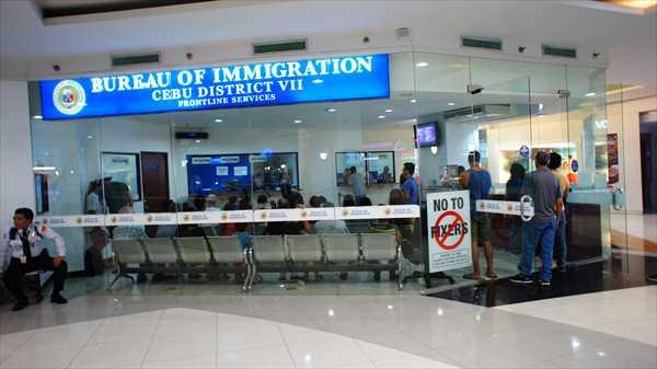 フィリピンのセブで観光ビザの延長