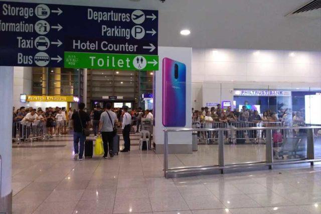 マニラ空港のターミナル3は危ない?