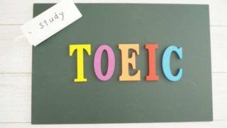 フィリピン留学1ヶ月でTOEICのスコアはどれくらい上がる?